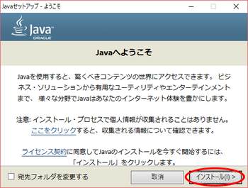 13_java5-20170816_1.png