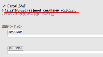 20170821_4-ippatsuCut1.png