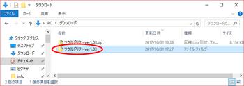 20171031_8-ソウルドリフト8.png