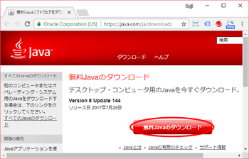 9_java1-20170816_1.png